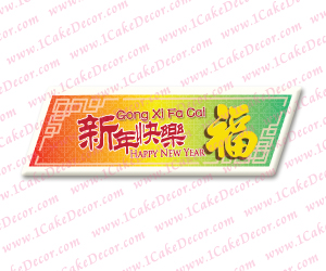 Chinese New Year #34<br/> 20 Pcs / Set