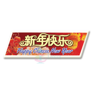 Chinese New Year #59